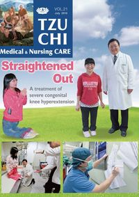 Tzu Chi medical & nursing care [Vol. 21]:Straightened Out